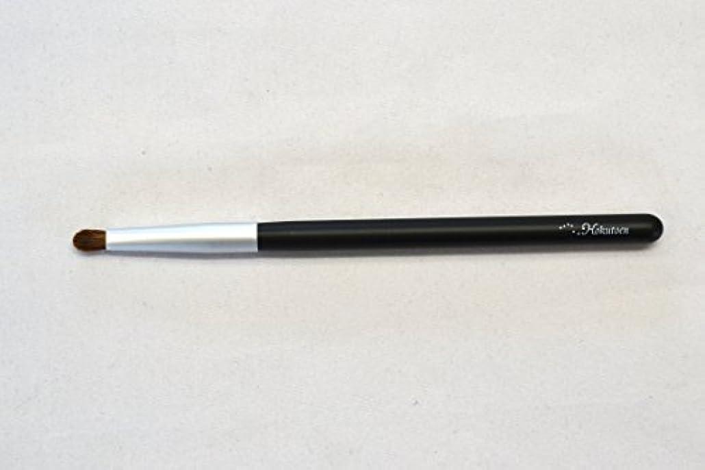縫い目ビジュアルさらに熊野筆 北斗園 Kシリーズ シャドウライナーブラシ(黒銀)
