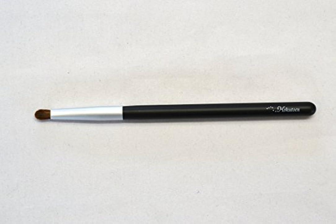 おもちゃ威信ファントム熊野筆 北斗園 Kシリーズ シャドウライナーブラシ(黒銀)
