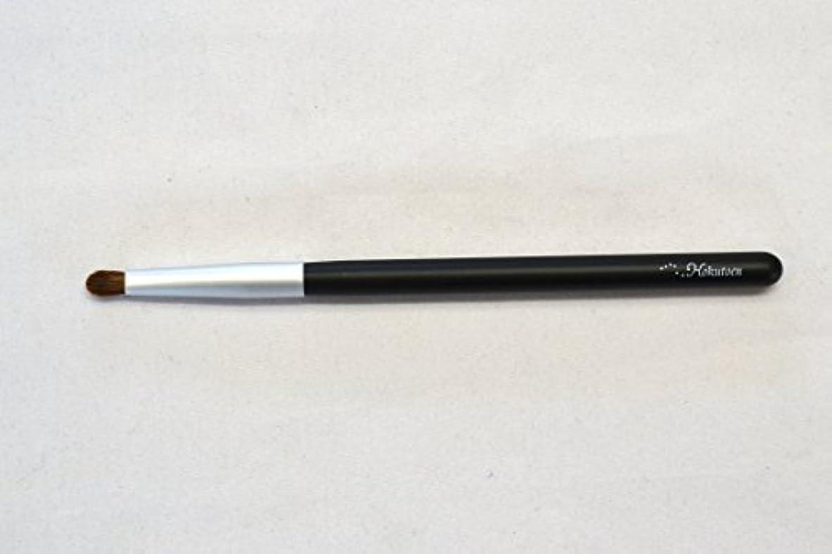 パテヘルメット造船熊野筆 北斗園 Kシリーズ シャドウライナーブラシ(黒銀)