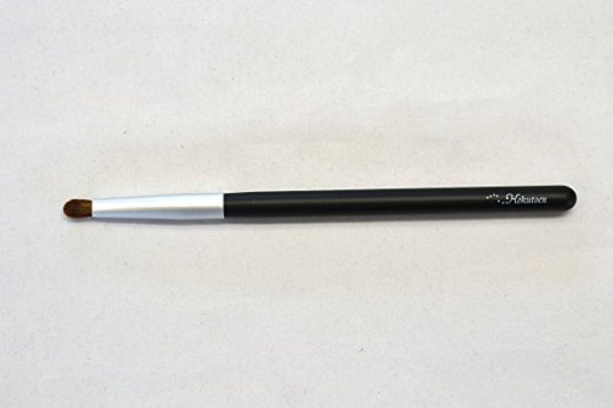 かき混ぜる試用財布熊野筆 北斗園 Kシリーズ シャドウライナーブラシ(黒銀)