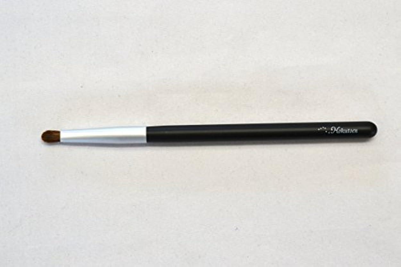 レポートを書くハンマー冷える熊野筆 北斗園 Kシリーズ シャドウライナーブラシ(黒銀)