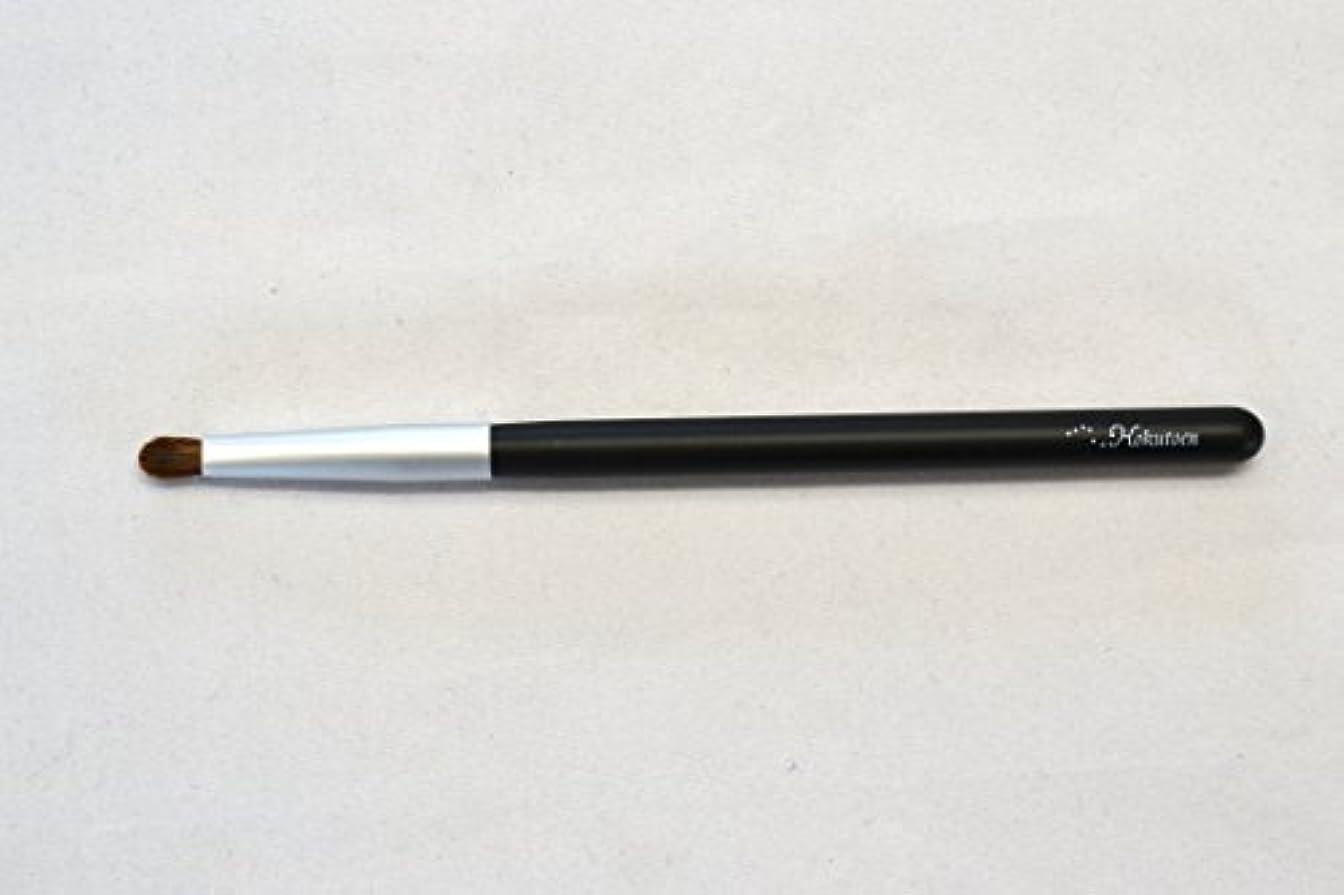 うがいの前で疼痛熊野筆 北斗園 Kシリーズ シャドウライナーブラシ(黒銀)
