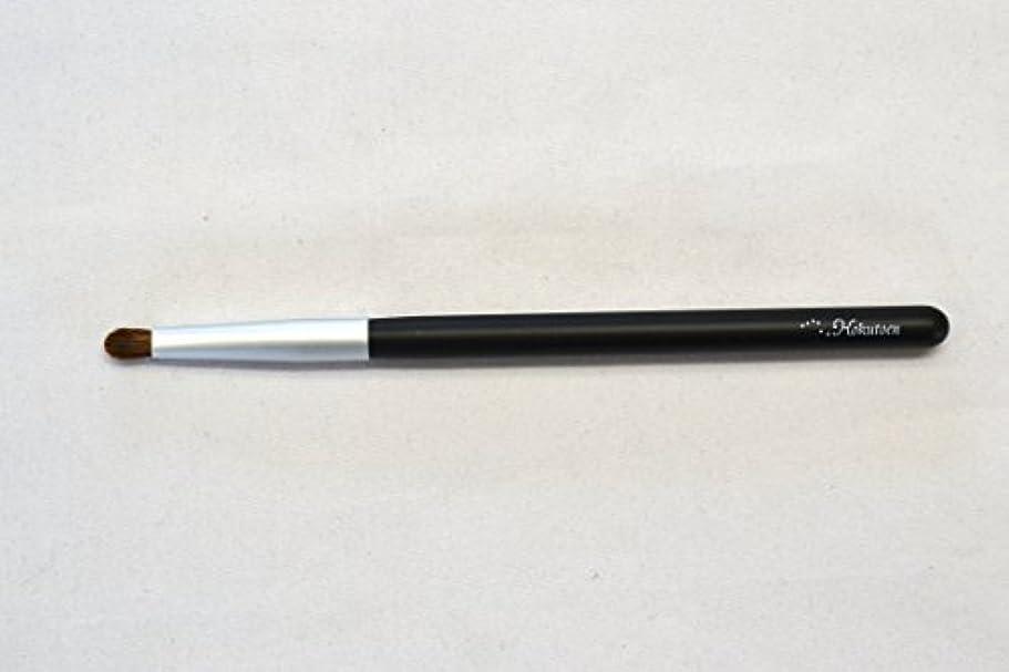 設計なぞらえるテスピアン熊野筆 北斗園 Kシリーズ シャドウライナーブラシ(黒銀)