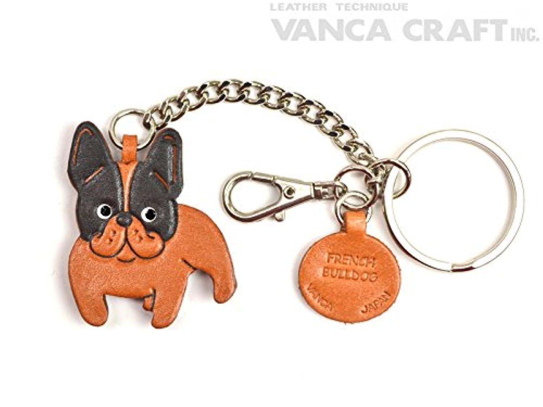 フレンチブルドッグ 犬 本革製 バッグチャーム/リングチャーム VANCA CRAFT 革物語(日本製 ハンドメイド)