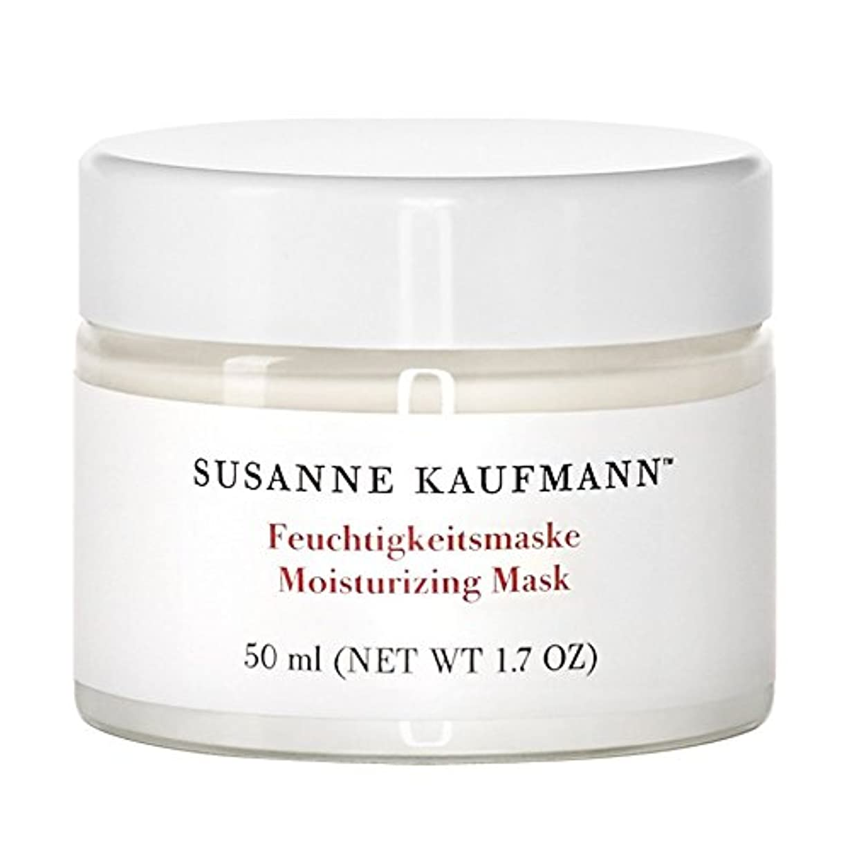 マダム所持つかいますSusanne Kaufmann Moisturising Mask 50ml (Pack of 6) - スザンヌカウフマン保湿マスク50ミリリットル x6 [並行輸入品]