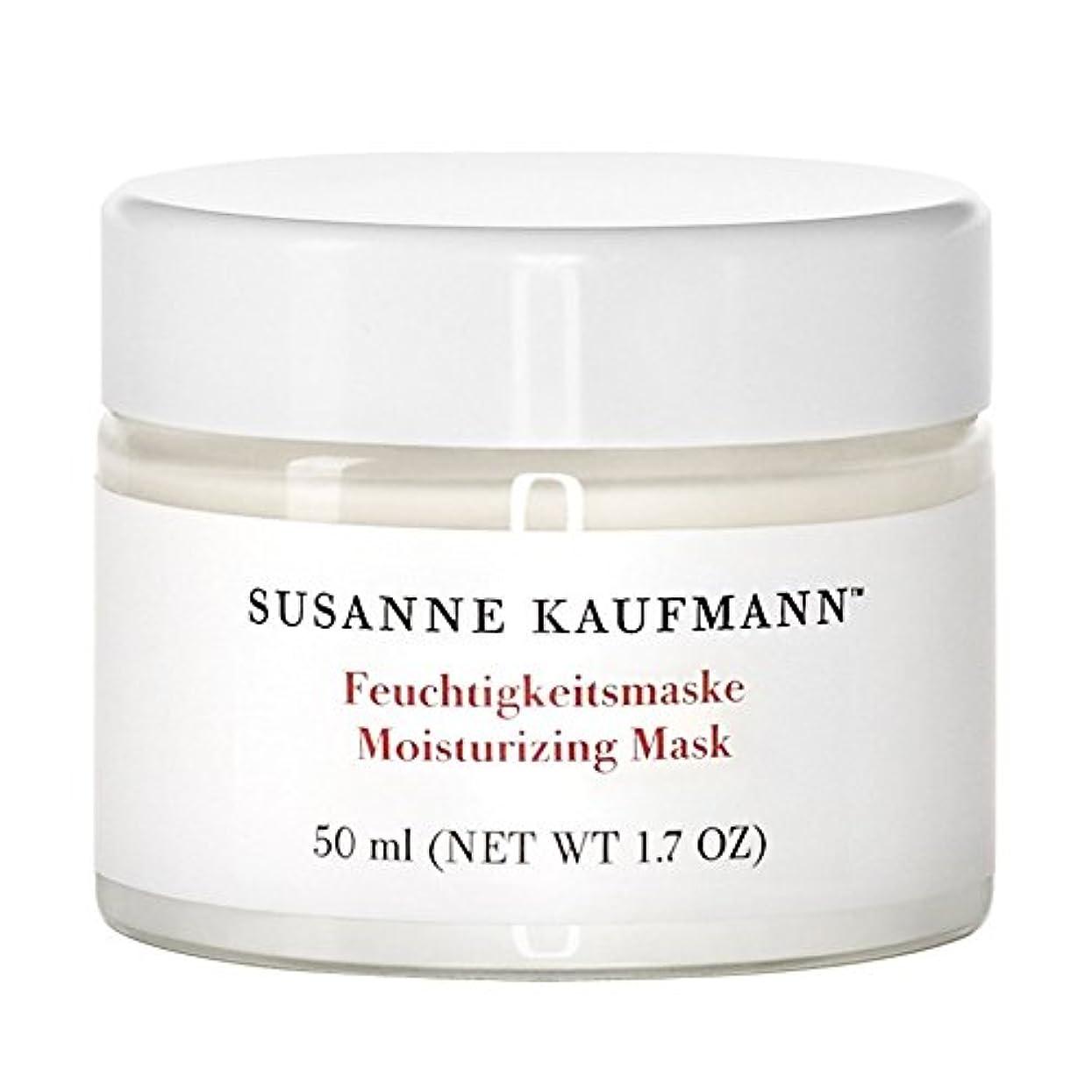 カメ凍結医療のSusanne Kaufmann Moisturising Mask 50ml (Pack of 6) - スザンヌカウフマン保湿マスク50ミリリットル x6 [並行輸入品]