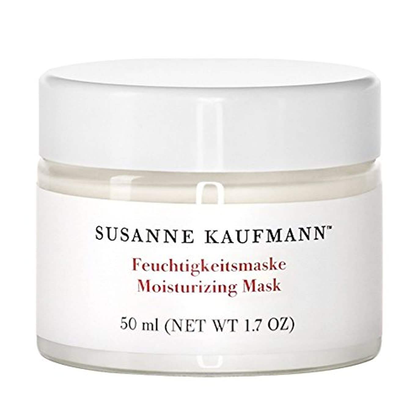 デイジー核対話スザンヌカウフマン保湿マスク50ミリリットル x4 - Susanne Kaufmann Moisturising Mask 50ml (Pack of 4) [並行輸入品]