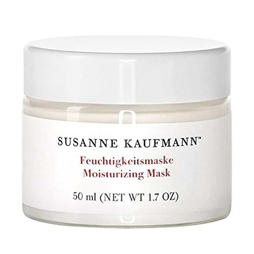 バラエティ虚弱おとうさんSusanne Kaufmann Moisturising Mask 50ml (Pack of 6) - スザンヌカウフマン保湿マスク50ミリリットル x6 [並行輸入品]