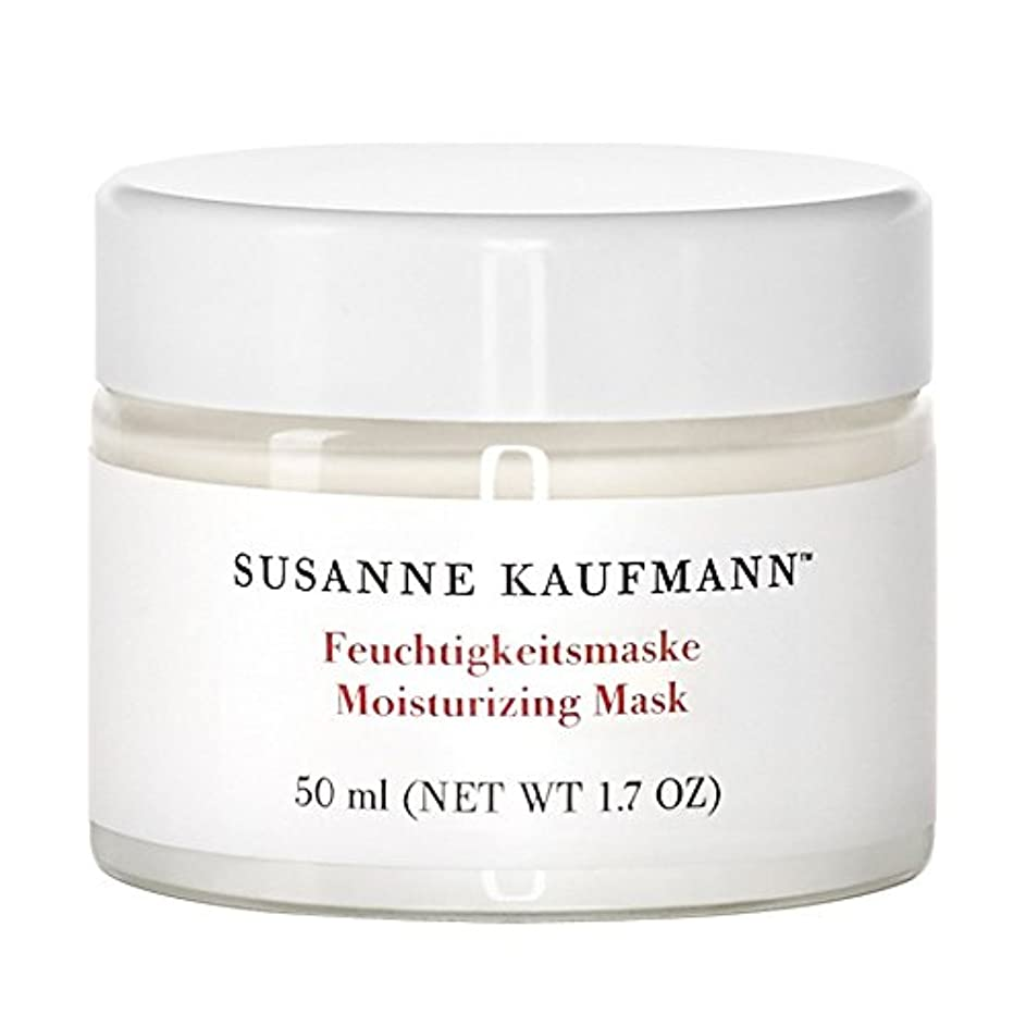 原始的な圧縮蚊スザンヌカウフマン保湿マスク50ミリリットル x4 - Susanne Kaufmann Moisturising Mask 50ml (Pack of 4) [並行輸入品]