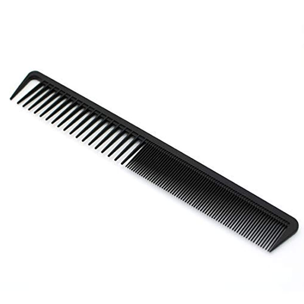 Cyrus Professional Hair Comb,Black Anti-Static Not Easy To Break Fine&Wide Tooth Comb Suitable For All Kinds Of...