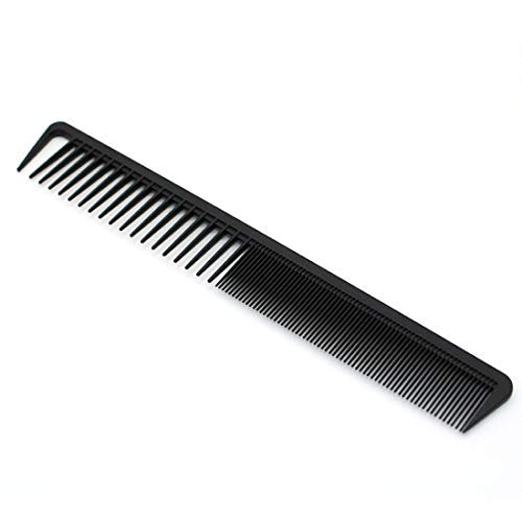 メディック戦闘正確Cyrus Professional Hair Comb,Black Anti-Static Not Easy To Break Fine&Wide Tooth Comb Suitable For All Kinds Of...