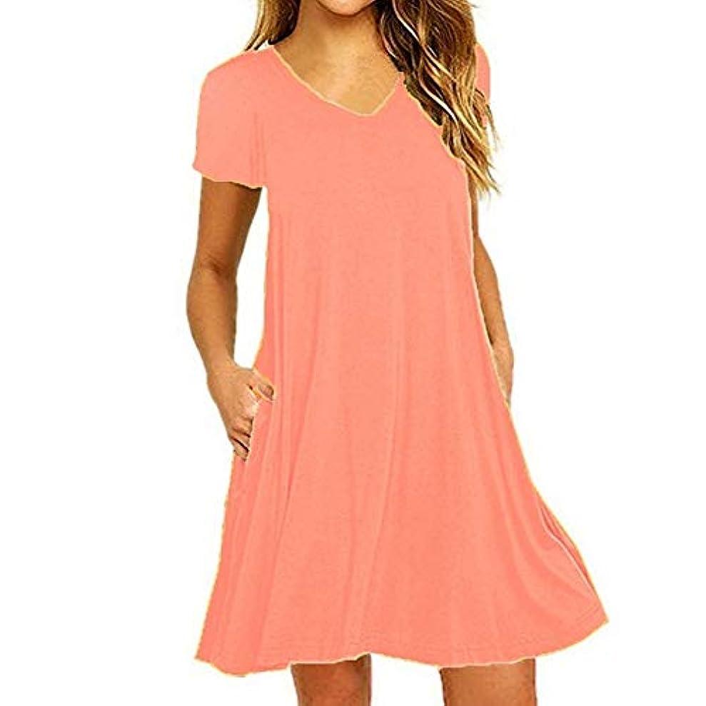 シャット残り物苦難MIFAN の女性のドレスカジュアルな不規則なドレスルースサマービーチTシャツドレス