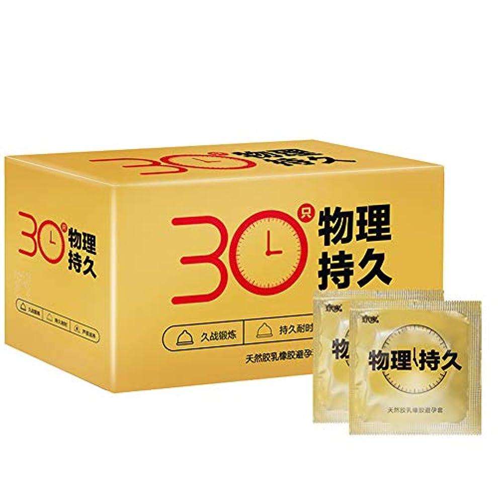 悪魔結核国Doolland 30個入り コンドーム ヒアルロン酸コンドーム プレミアム 安全 衛生 超潤い 薄タイプ