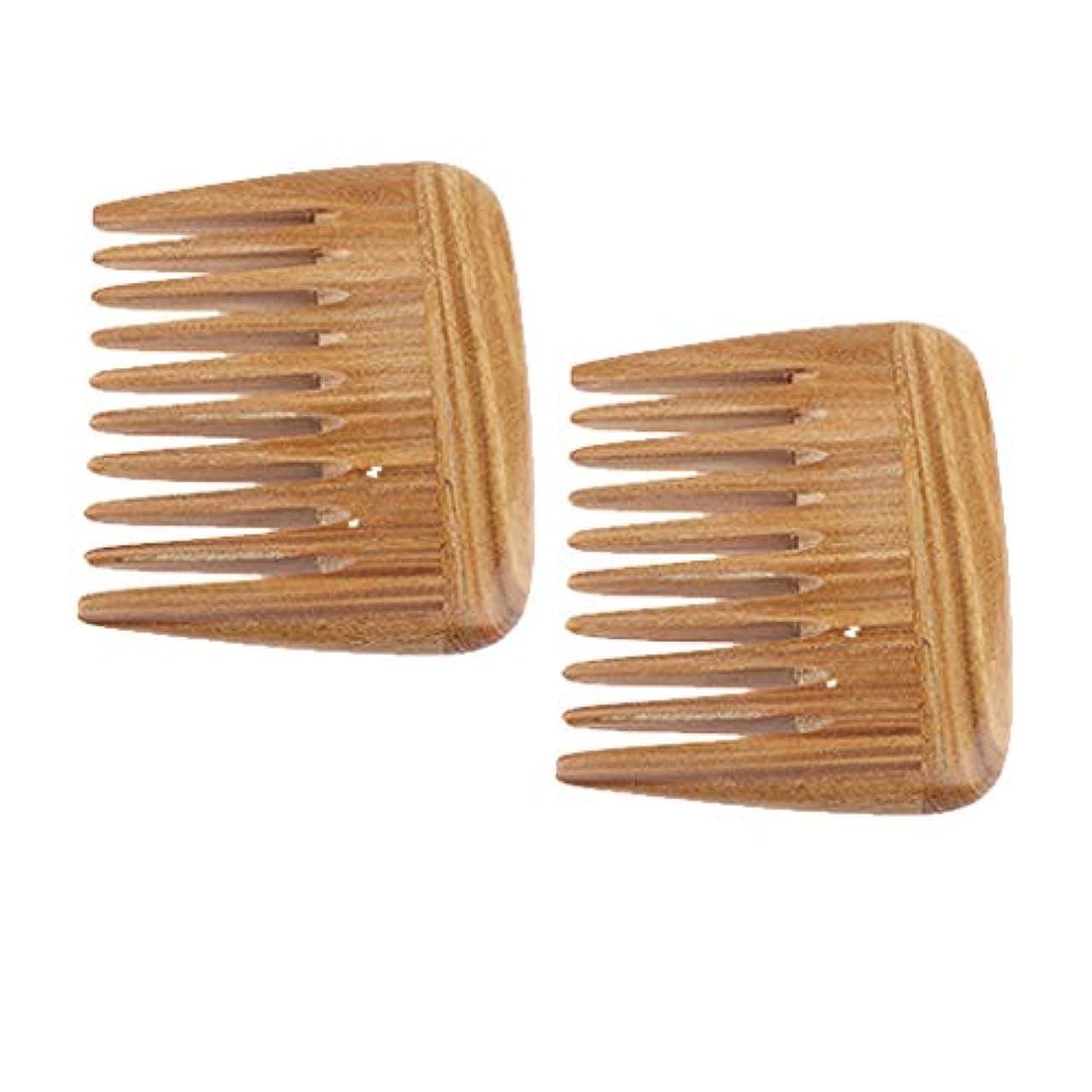 テザー未亡人平らな2個 静電気防止櫛 ポケット 広い歯 ヘアコーム 木製櫛 プレゼント