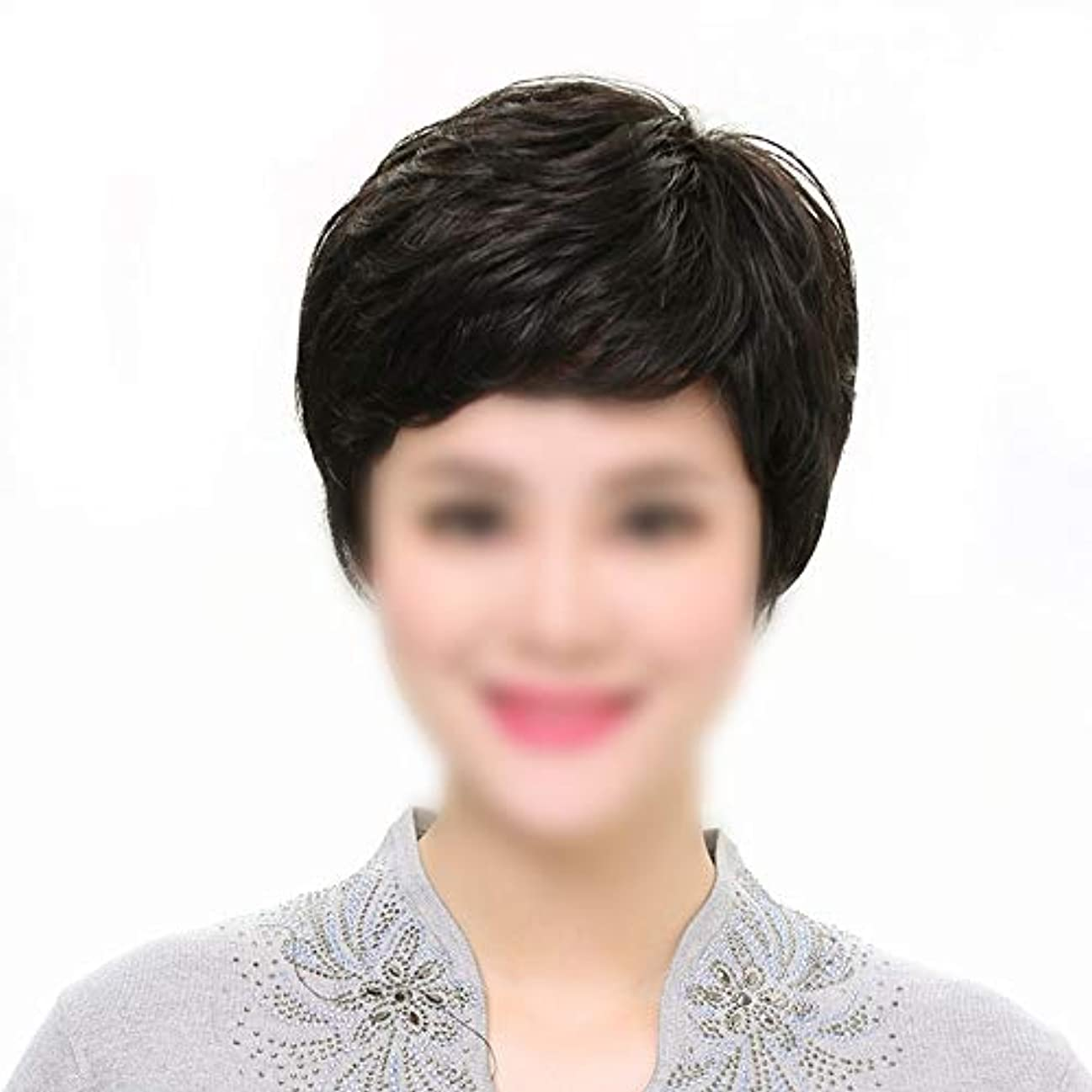 朝ごはん納得させるシンカンYOUQIU 母のギフト中東や旧かつらかつらかつら女子ショートウェービーヘアリアルタイム髪 (色 : Natural black, サイズ : Hand-needle)
