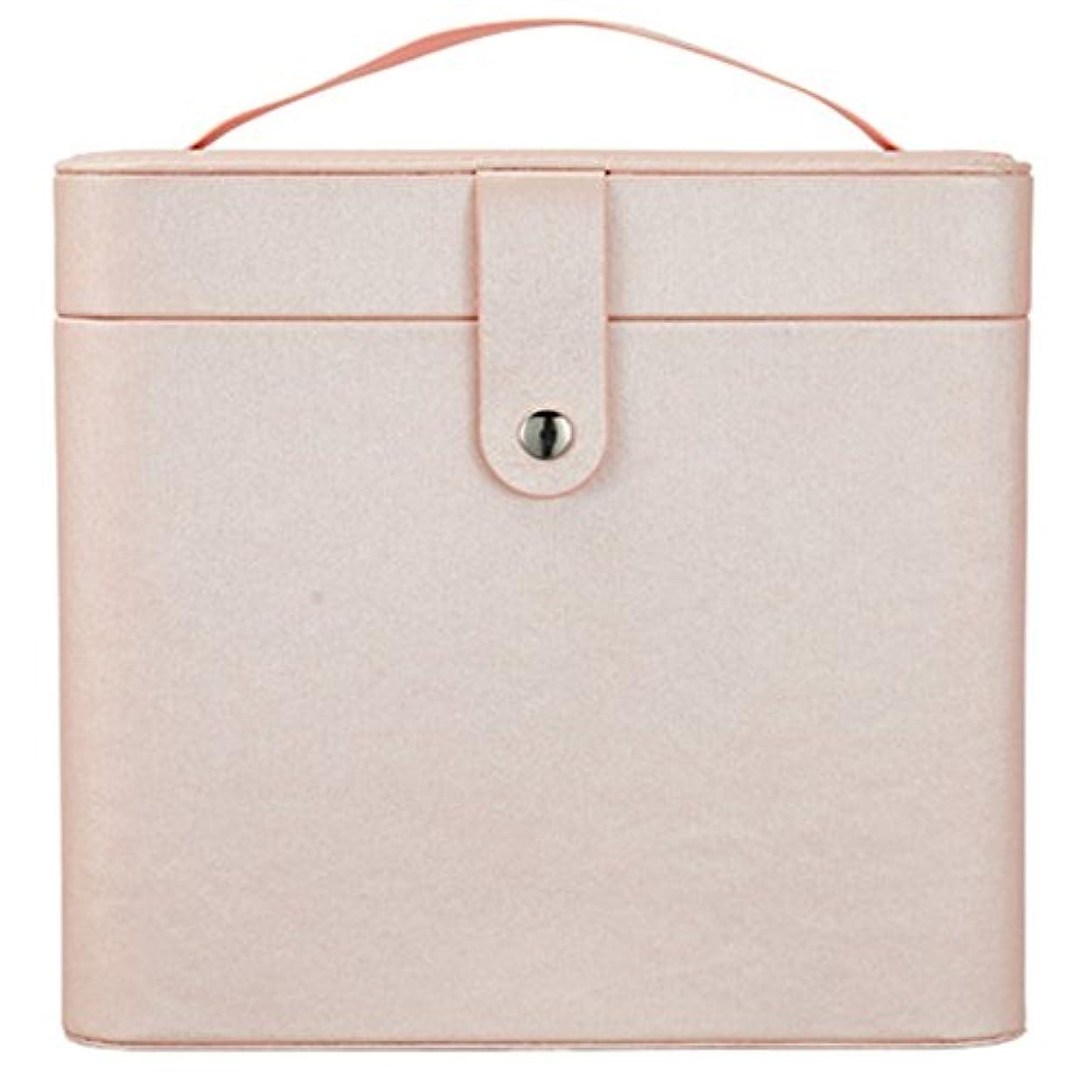 津波健康銀化粧オーガナイザーバッグ 裸のピンクのポータブル化粧品バッグ、美容メイクアップ用の小さなものの種類の旅行のための化粧鏡 化粧品ケース