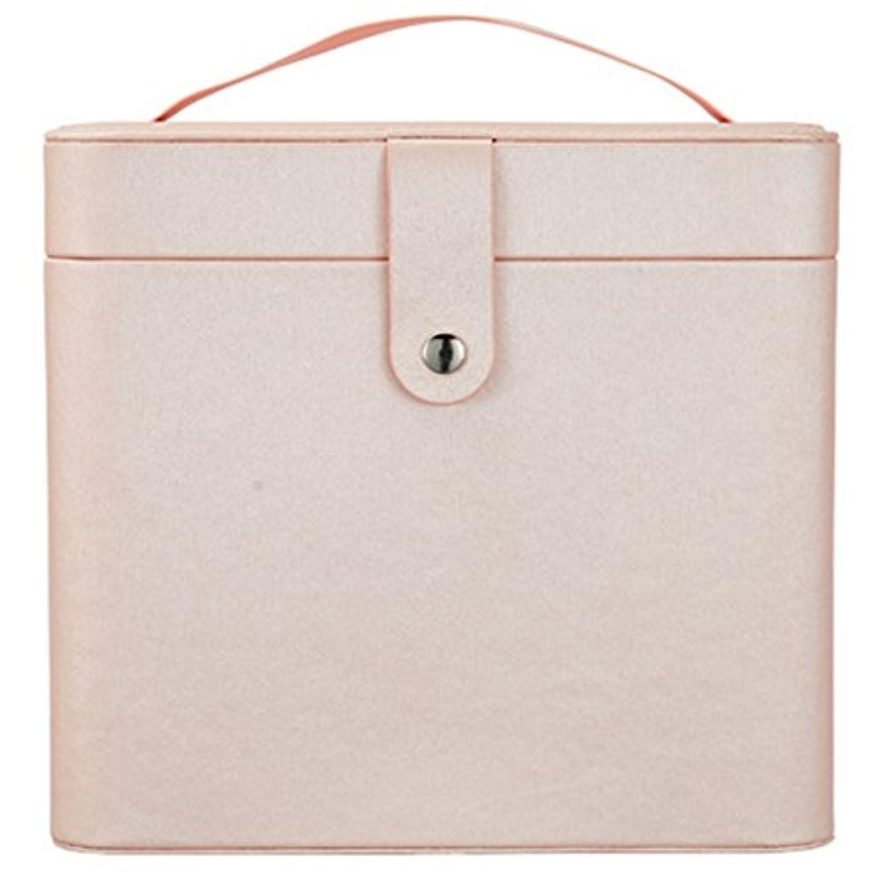 酔っ払いうまくやる()取得化粧オーガナイザーバッグ 裸のピンクのポータブル化粧品バッグ、美容メイクアップ用の小さなものの種類の旅行のための化粧鏡 化粧品ケース