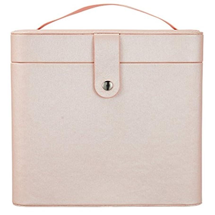 袋扱いやすい賛辞化粧オーガナイザーバッグ 裸のピンクのポータブル化粧品バッグ、美容メイクアップ用の小さなものの種類の旅行のための化粧鏡 化粧品ケース