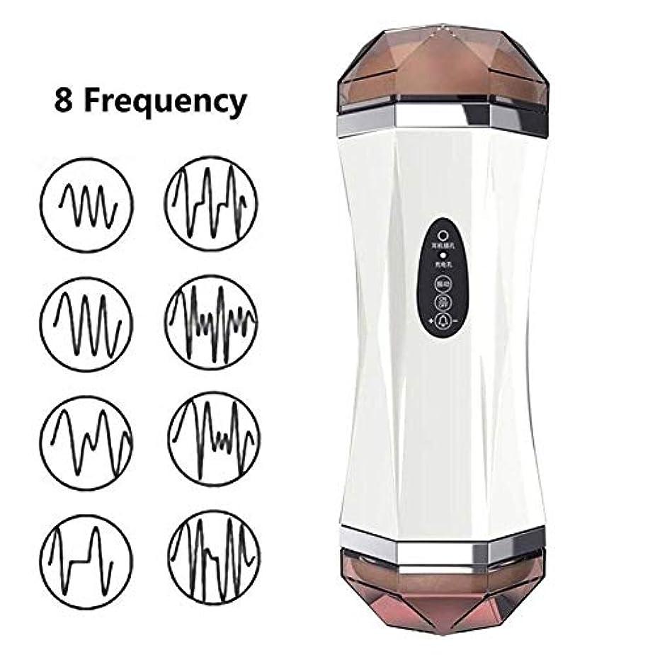 コットンパットJrtie-白人男性Tシャツ8スピードオーラルカップVǐbrǎtiǒnSix Toys Sckck Endless Pleasure Voice Interactive with Headphone Mode