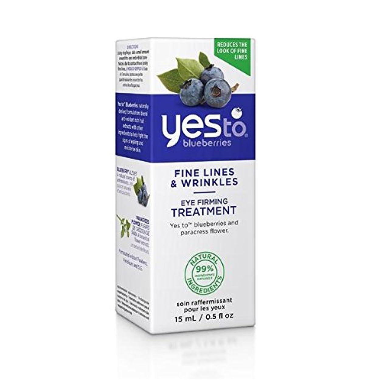 ウッズいつ故意にはいブルーベリーアイクリーム15ミリリットルへ x4 - Yes to Blueberries Eye Cream 15ml (Pack of 4) [並行輸入品]