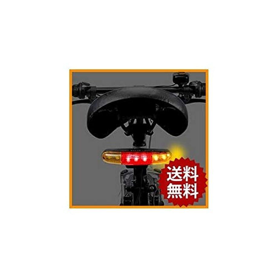 シェルター電気敗北自転車用 ウインカー LED ライト ブレーキライト 簡単設置 テールランプ ブレーキランプ 警報 バイク LEDライト 夜間 事故防止 ロードバイク 自転車用