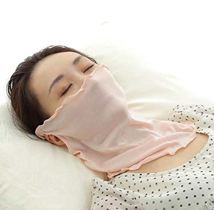 そこからガム埋める大判 潤い シルク100% マスク ネックウォーマー もなる 風邪 口呼吸 最適 通気性いい 耳痛くない 軽くてなめらか (ピンク)