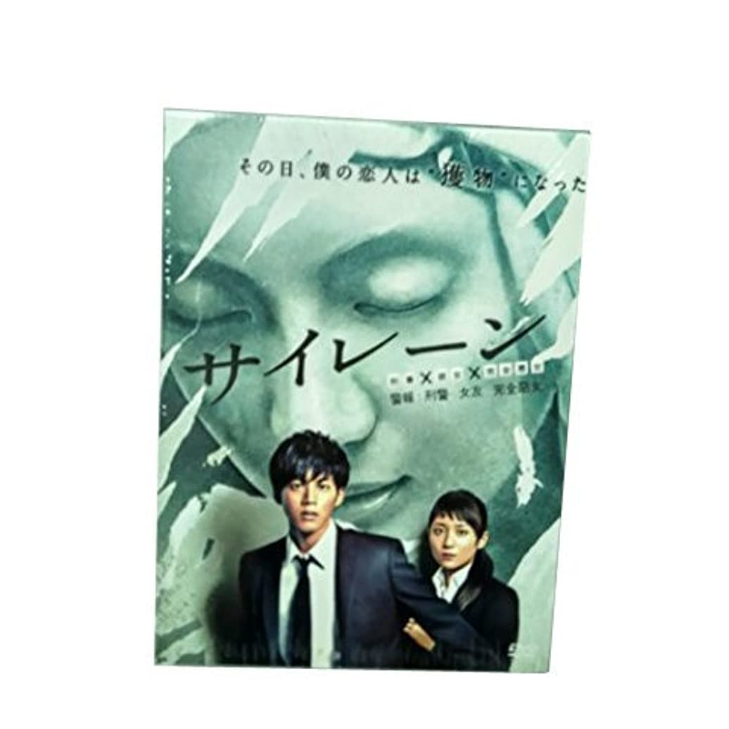 勇敢な思いやりのある穴サイレーン 刑事×彼女×完全悪女 (2015)