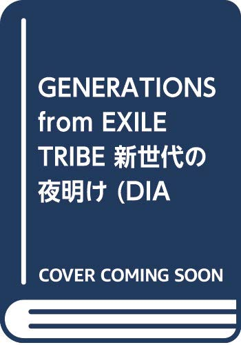GENERATIONS from EXILE TRIBE 新...