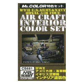 Mr.カラー 特色セット CS681 WW2米陸・海軍機/英空軍機インテリア塗装色セット