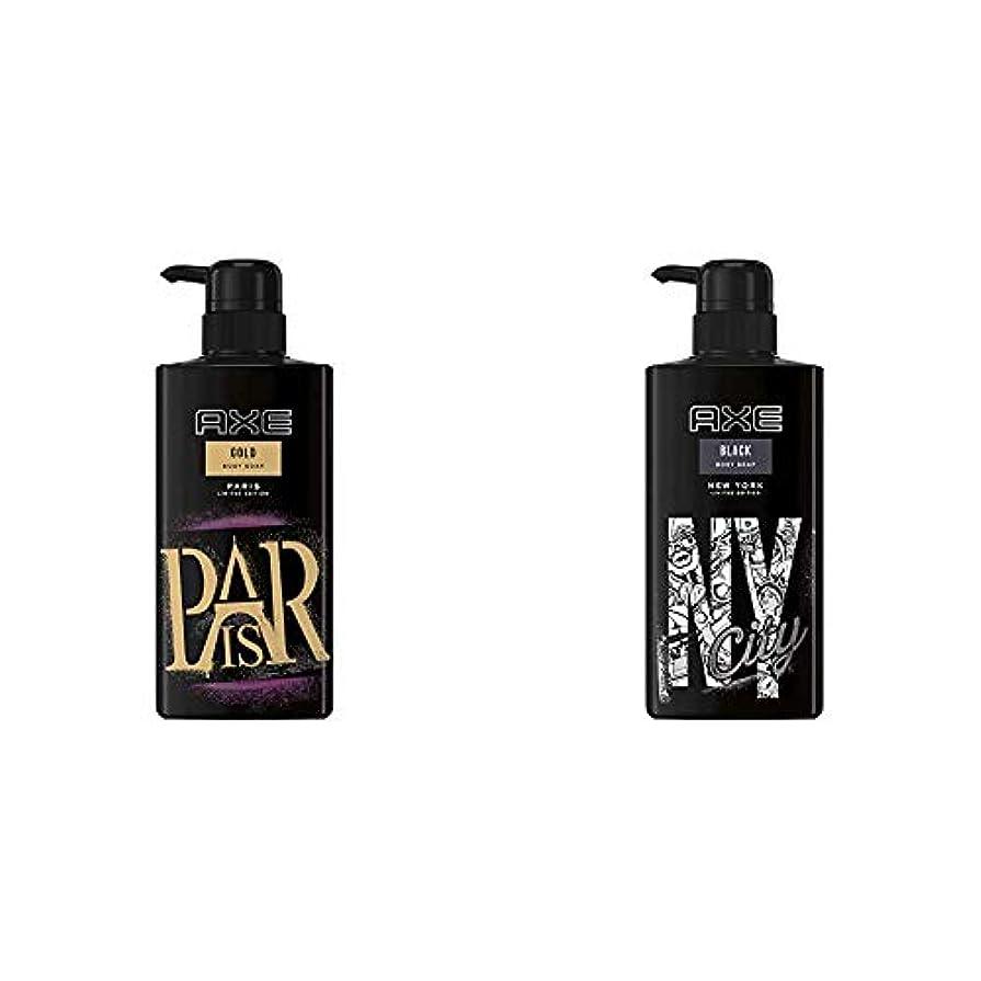 未知の毒性大人アックス ゴールド フレグランス ボディソープ ポンプ (ウッドバニラの香り) 400g & ブラック フレグランス ボディソープ ポンプ (クールマリンの香り) 400g