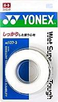 ヨネックス(YONEX) テニス バドミントン グリップテープ ウェットスーパーグリップタフ (3本入り) AC1373 ホワイト