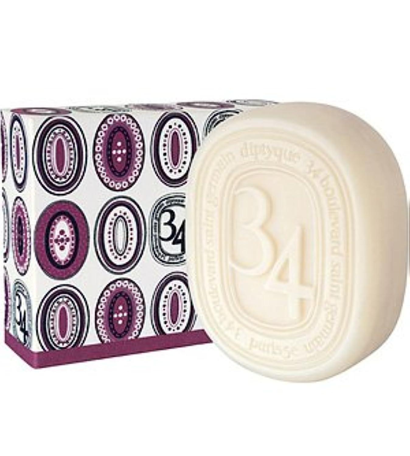 正確母性不従順Diptyque - 34 Boulevard Saint Germain (ディプティック 34 ブールバード セイント ジャーマン) 200 g Soap (固形石鹸)