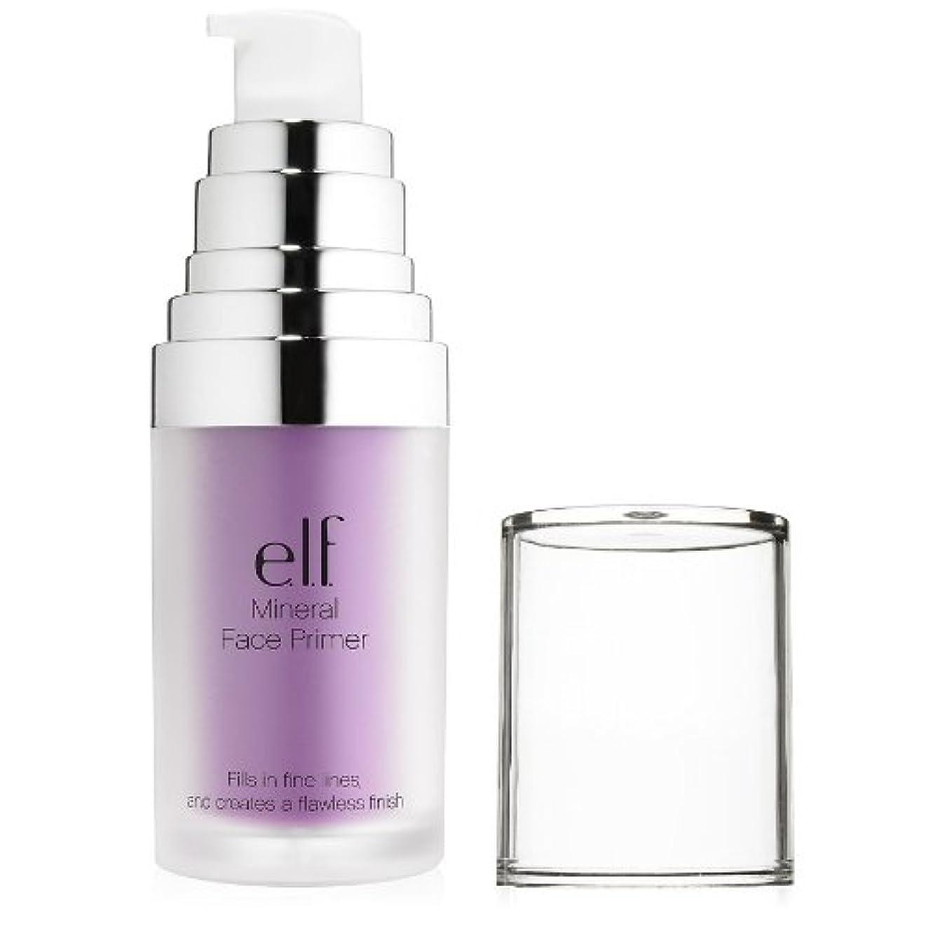 ワイプ印刷する留め金(3 Pack) e.l.f. Studio Mineral Infused Face Primer - Brightening Lavender (並行輸入品)