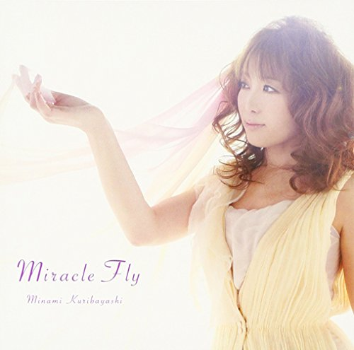 Miracle Fly / 栗林みな実