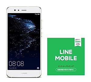 Huawei 5.2型 P10 lite SIMフリースマートフォン パールホワイト 【日本正規代理店品】 P10 LITE/WAS-L22J/PE&LINEモバイル 音声通話SIMエントリーパックセット