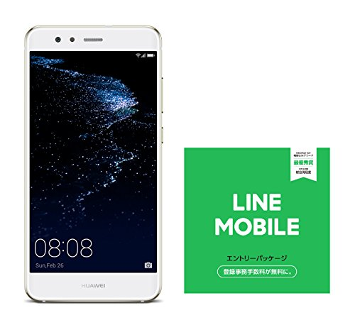 Huawei 5.2型 P10 lite SIMフリースマートフォン パールホワイト 日本正規代理店品 P10 LITE/WAS-L22J/PELINEモバイル 音声通話SIMエントリーパックセット