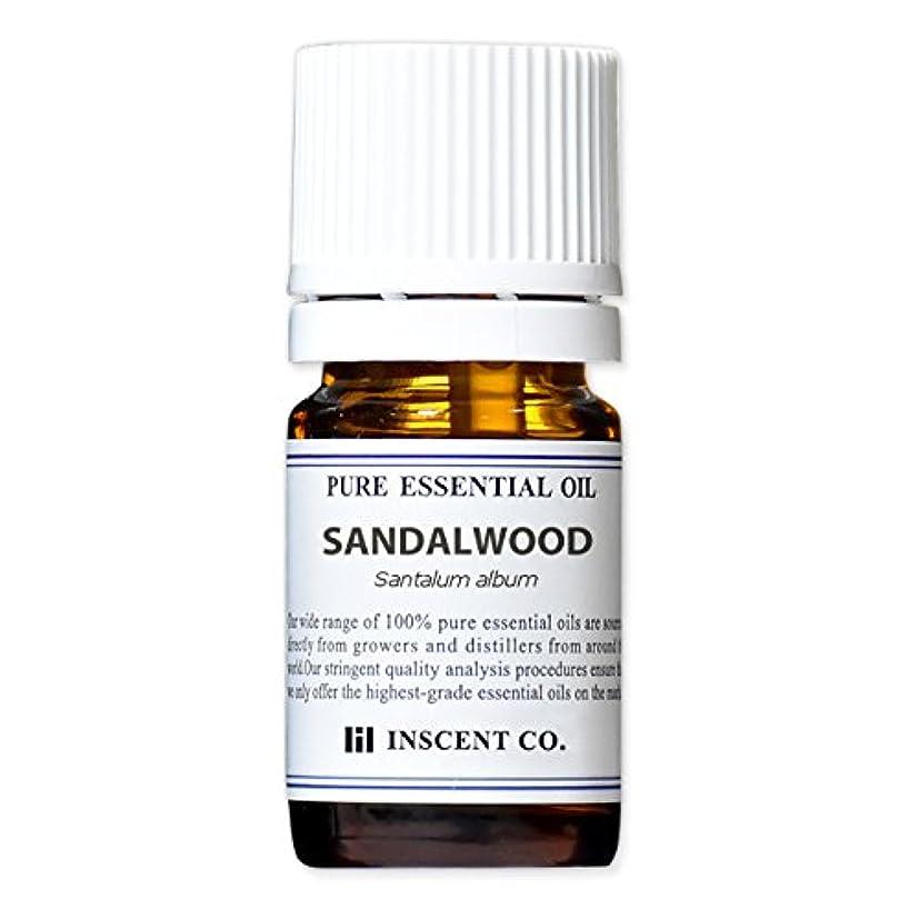 サンダルウッド (インド産) 5ml インセント アロマオイル AEAJ 表示基準適合認定精油