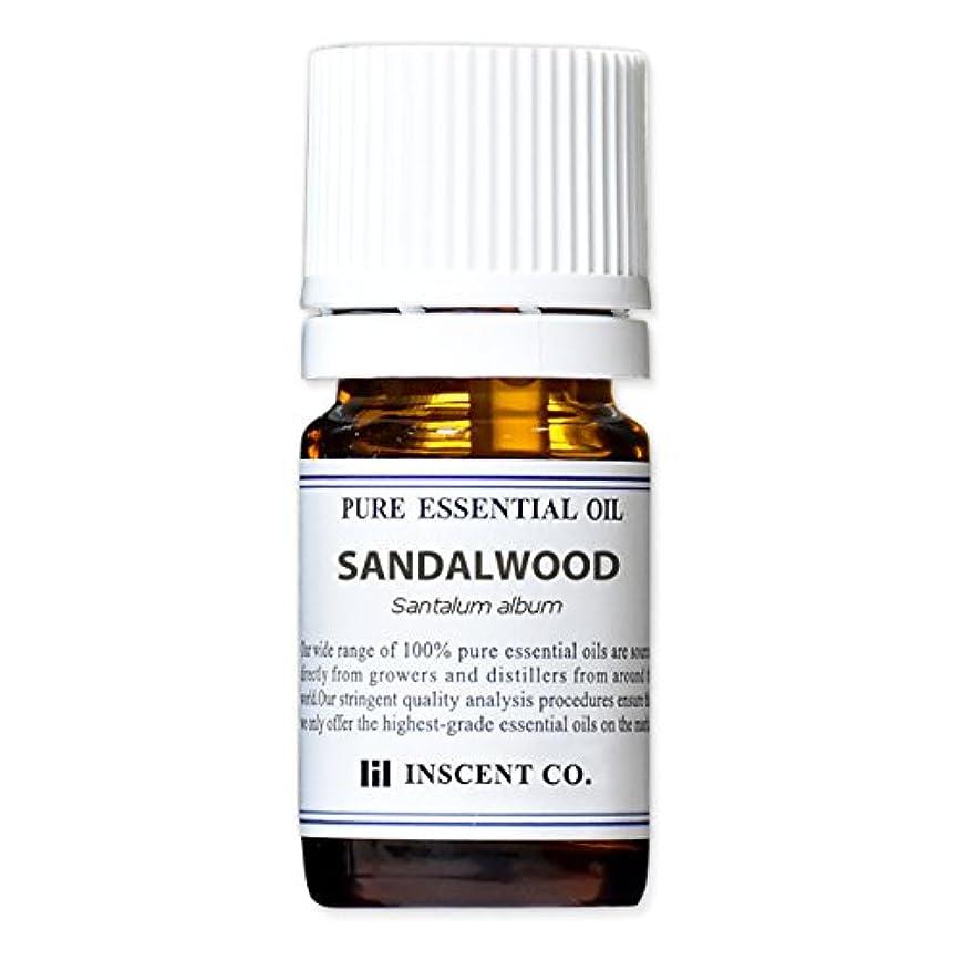 アウトドア強化する夢サンダルウッド (インド産) 2ml インセント アロマオイル AEAJ 表示基準適合認定精油
