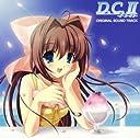PCゲーム「D.C.II ~ダ カーポII~」オリジナルサウンドトラック