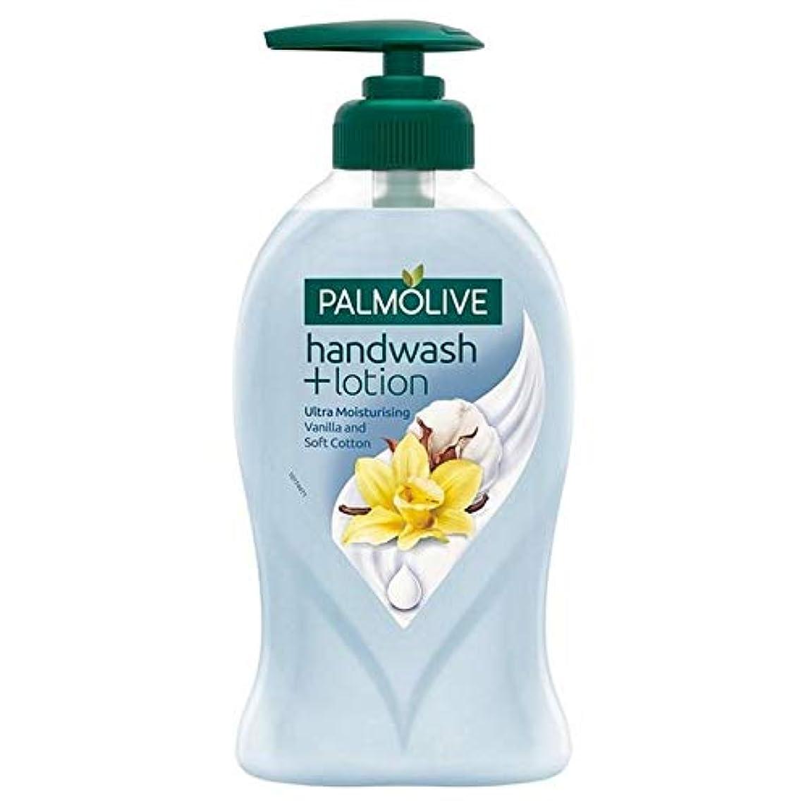 怒っているつらいスライス[Palmolive ] Palmolive社手洗い+ローションバニラ&ソフトなコットン250ミリリットル - Palmolive Handwash + Lotion Vanilla & Soft Cotton 250ml...