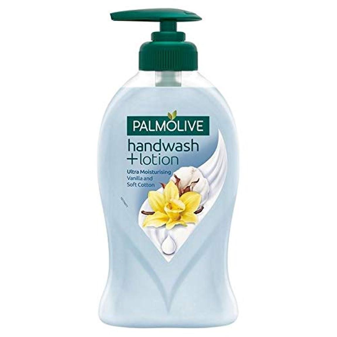 可動鬼ごっこ吸い込む[Palmolive ] Palmolive社手洗い+ローションバニラ&ソフトなコットン250ミリリットル - Palmolive Handwash + Lotion Vanilla & Soft Cotton 250ml...