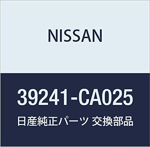 NISSAN (日産) 純正部品 ダスト ブーツ キツト リペアー アウター プレサージュ ムラーノ 品番39241-CA025