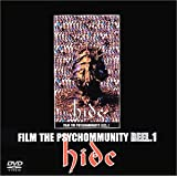 FILM THE PSYCHOMMUNITY REEL.1 [DVD]