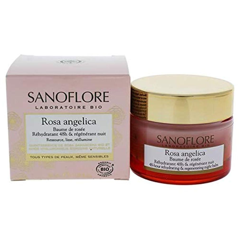 [サノフロール]ローザアンジェリカ バーム 50ml [SANOFLORE] BAUME DE ROSEE ROSA ANGELICA 50ml 海外直送品