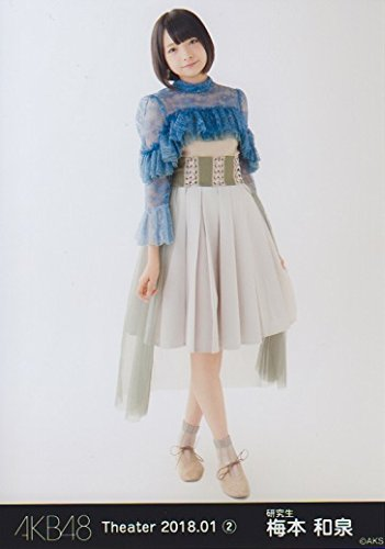 AKB48公式生写真 Theater 2018.01 ② 【梅本和泉】 1月
