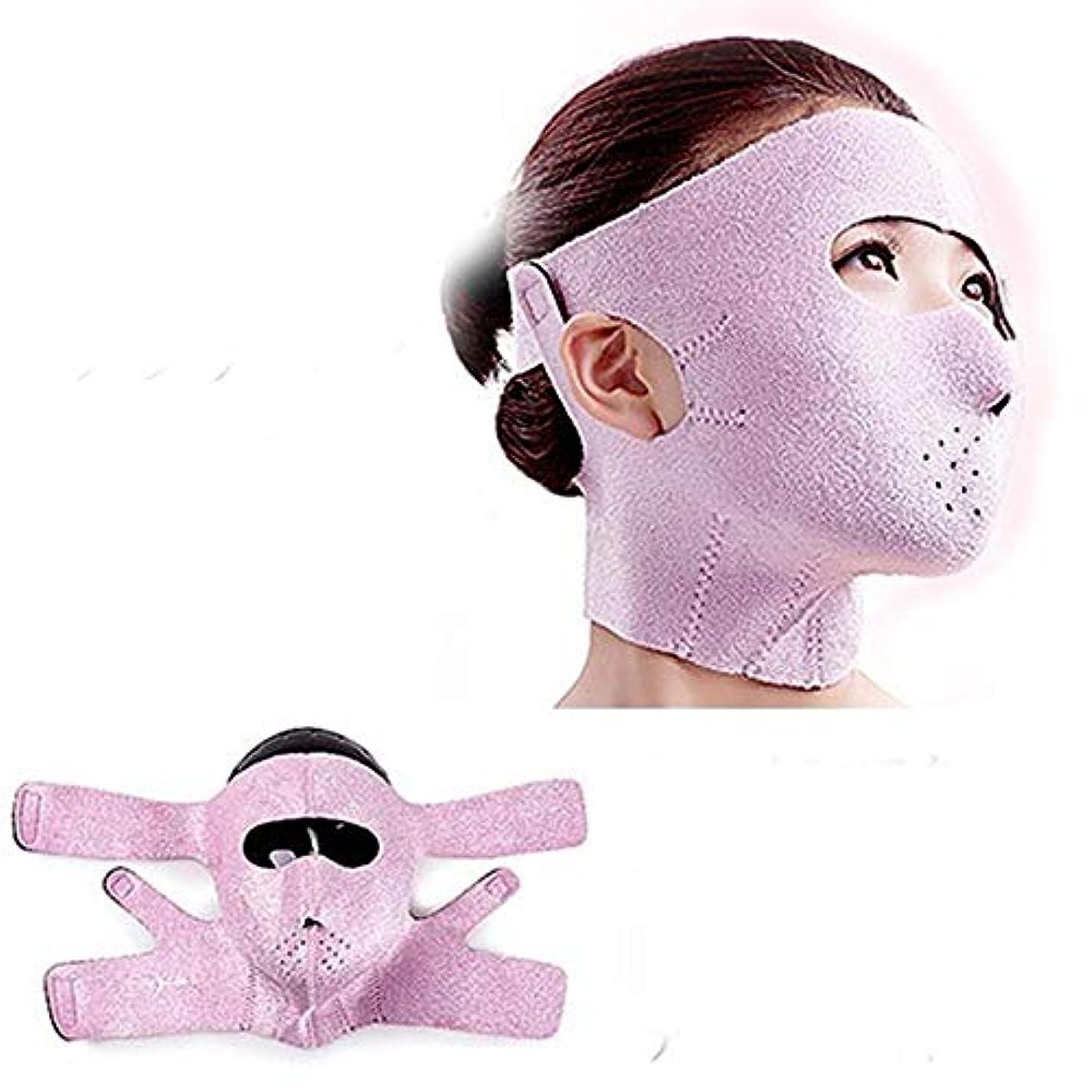 アフリカ人アプライアンスストレス小顔 矯正 補正 サウナ マスク サポーター 顔 リフトアップ エステ ダイエット