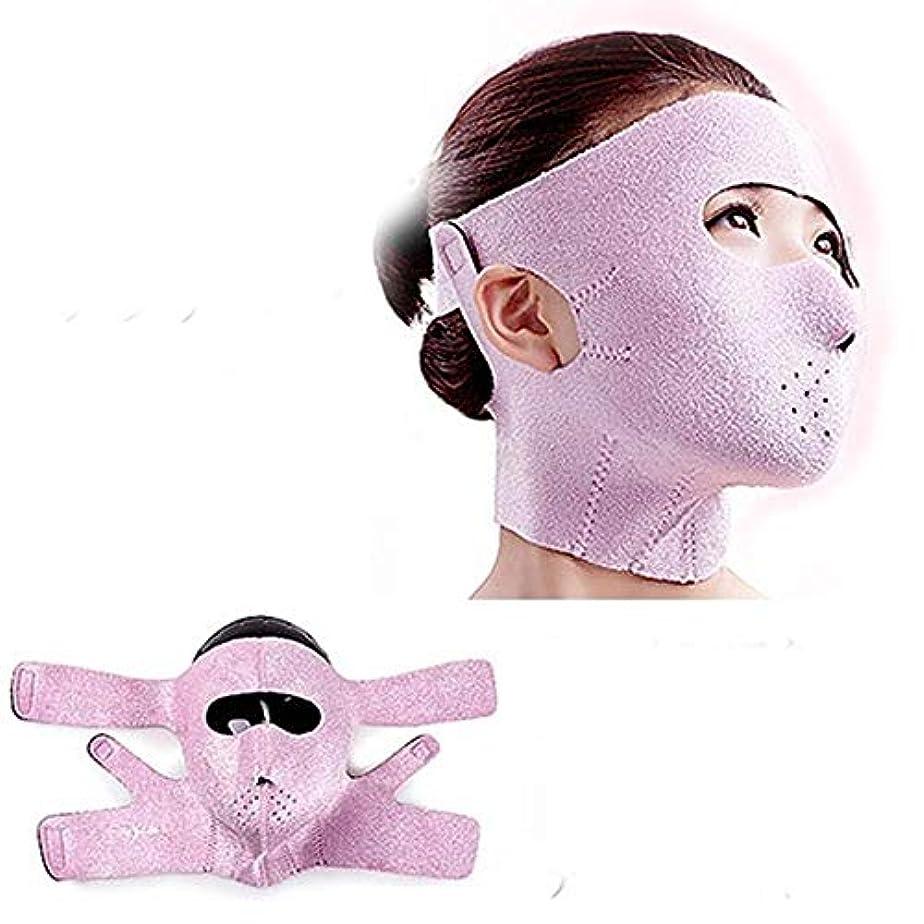 抑圧する義務デュアル小顔 矯正 補正 サウナ マスク サポーター 顔 リフトアップ エステ ダイエット