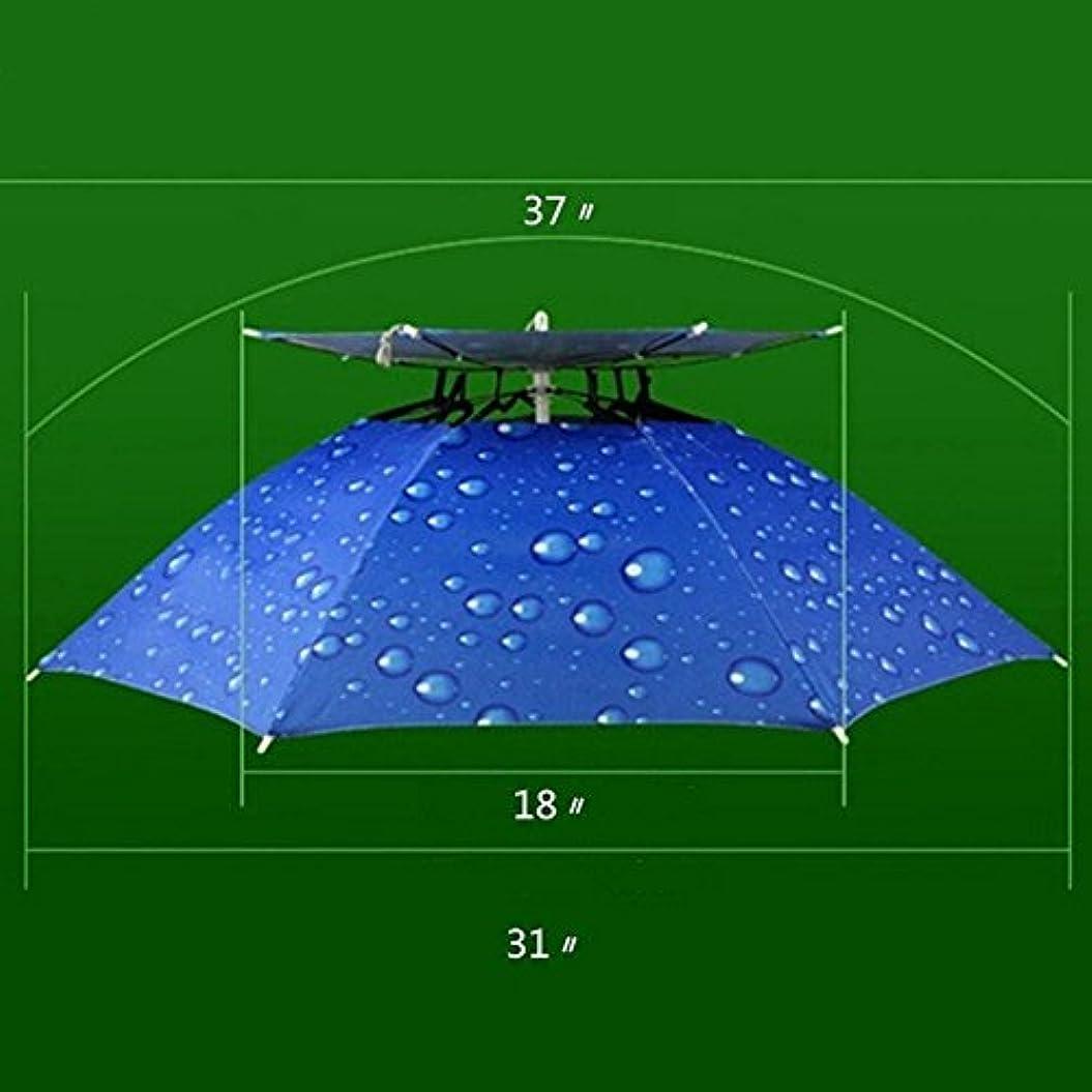 キラウエア山楽観的開梱LeeTiful レジャーハット折りたたみ傘帽子 かぶる傘両手が自由釣りの際の日差しカットスポーツ観戦キャンプ屋外作業つり用傘屋外イベントすげ笠 釣り帽子釣傘