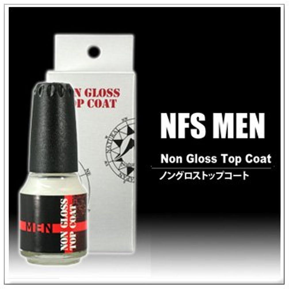 運動するシガレット攻撃的NFS MEN ノングロストップコート