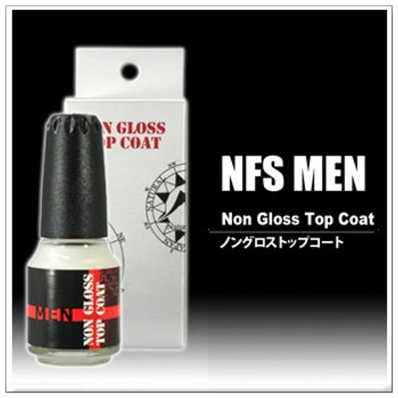 NFS MEN ノングロストップコート